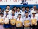 北京青少年发展基金会希望之星(1+1)奖学金