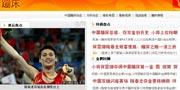 蹦床世锦赛,2009年世界蹦床锦标赛,蹦床世锦赛新闻,蹦床世锦赛图片,蹦床世锦赛评论