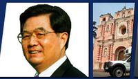 胡锦涛出席第16届apec会议