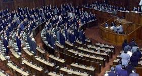 日本众议院