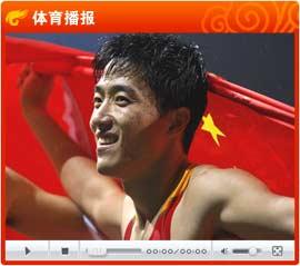 田径亚锦赛男子110米栏 刘翔13秒50实现三连冠