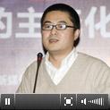 《综艺》论坛,王磊