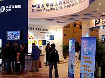 太平洋保险,金博会,上海金博会,2009年第7届上海理财博览会