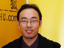 金博会,上海金博会,2009年第七届上海理财博览会