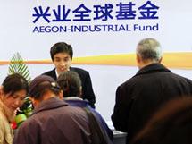 兴业基金,金博会,上海金博会,2009年第7届上海理财博览会