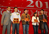 2010年度产品颁奖现场