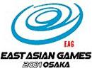 第三届东亚运动会