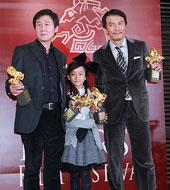 第46届台湾金马奖,庆功宴