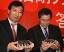 2009中超颁奖