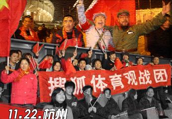 11月2日-4日·搜狐网友鸟巢观战ROC车王争霸赛