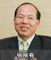 """十大风云人物:广汽集团董事长张房有 """"大广汽""""风头正劲"""