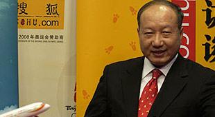 海航董事长陈峰做客搜狐网