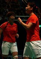 羽毛球,东亚运动会