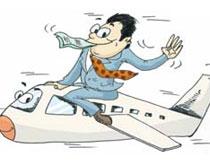 利用汇率转换差 往返机票分开订