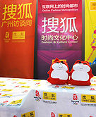 广州国际设计周抓拍