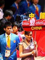 林丹,东亚运动会