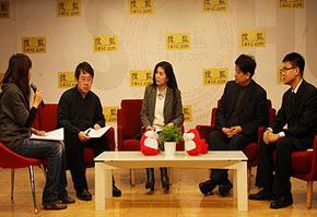 2009中国汽车企业社会责任论坛