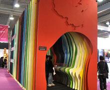 广州国际设计周,纸皮环保概念屋