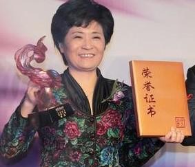 《综艺》人物颁奖盛典