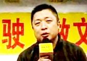 搜狐汽车社区网友活动管理员男人海洋