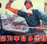我们忘掉了推动中国前进的真正动力