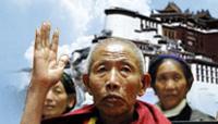 西藏民主改革50周年