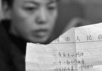 自杀,杨元元,何楚华,杨宽生,心理压力,敢死不敢活,文化重磅