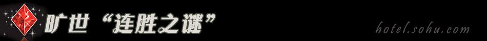 蒙特卡罗赌场