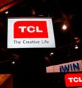 CES上的TCL