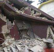 海地地震致总统府严重受损 总统夫妇无恙