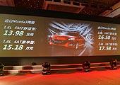 进口Mazda3上市现场实拍