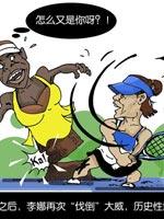 纳达尔,纳达尔退赛,李娜进八强,澳网,2010年澳网,澳大利亚网球公开赛