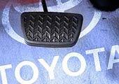 CTS声明:丰田召回停售与油门踏板质量无关