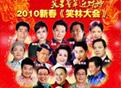 2010上海春节,上海春节活动,上海购物,上海旅游,上海美食