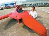 把私人飞机产业作为重要的消费点