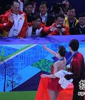 温哥华冬奥会,花样滑冰,张丹张昊