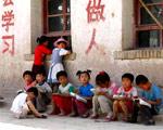 """""""再穷不能穷教育"""",4%目标为何难实现?"""