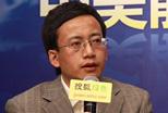 发改委能源研究所CDM项目管理中心主任杨宏伟