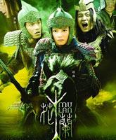 2010贺岁档电影质量报告