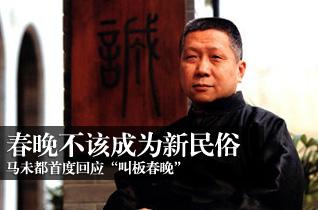 http://cul.sohu.com/20100303/n270531433.shtml