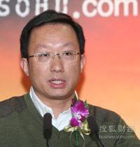 周汉华 社会科学院法学所宪法行政法研究室主任