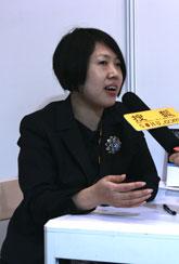 第27届香港国际珠宝展