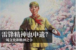 http://cul.sohu.com/20100308/n270642626.shtml