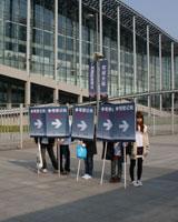 23届广州国际美博会
