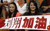 刘翔,室内世锦赛,室内田径世锦赛,多哈室内世锦赛,多哈室内田径世锦赛,2010室内世锦赛赛程,2010室内世锦赛