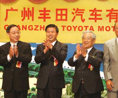 广州丰田汽车公司成立