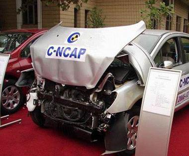 中国汽车技术研究中心启动C-NCAP