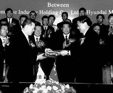 北汽与现代汽车签署合资协议