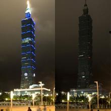 台北:台北101大楼熄灯前后