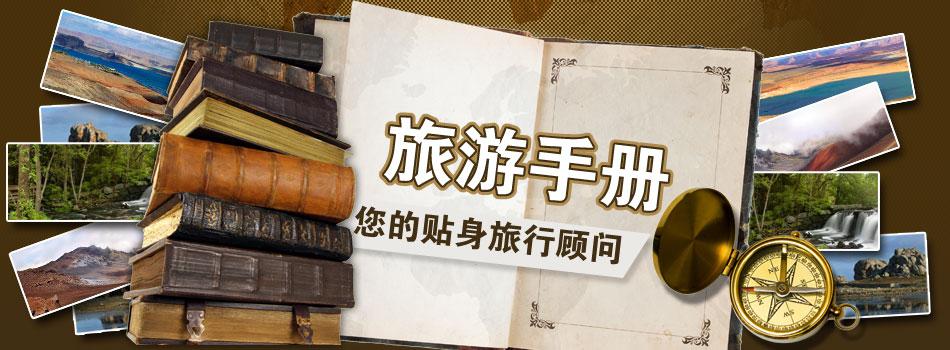 香港美食,香港餐厅,香港海景,香港下午茶